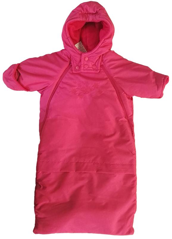Wikids Téli babazsák  68-74  pink - Kezeslábas - Gyerekruházat ... 8bb53d533e