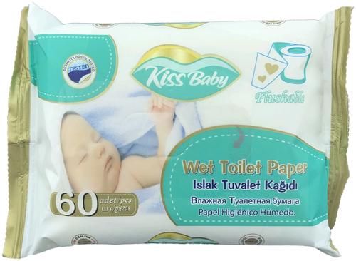 Aquella Wc papír 60db Kiss baby #145038