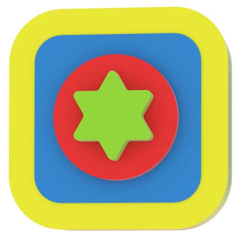 My First Puzzle  - Négyzet csillag sárga